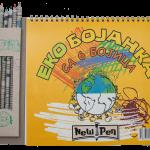 Bojanka1